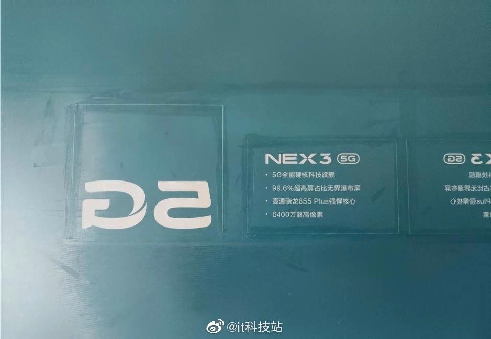 Photo of vivo NEX 3 will have 5G, 120W SuperFlash Charge