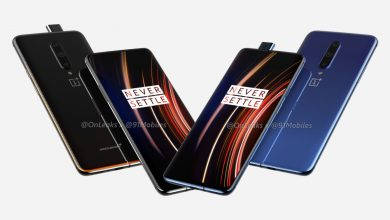 Photo of Pocketnow Daily: OnePlus 7T Pro McLaren is Hot, BUT There's a Catch!? (video)
