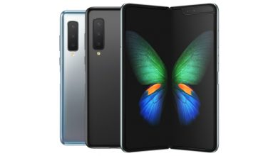 Photo of You must be very careful with the Samsung Galaxy Fold, and Samsung explains why