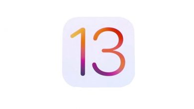 Photo of Apple rolls out iOS 13.1.2 to fix iCloud, camera, flashlight, and more bugs