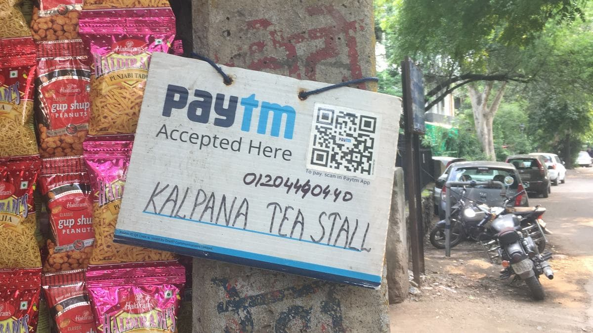 Photo of Patym, PhonePe, Amazon Pay Have Until February 2020 to Update KYC: RBI