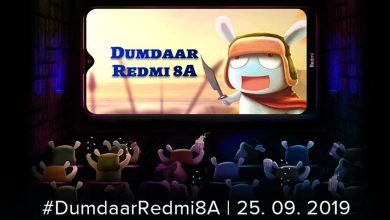 Photo of Redmi 8A India Launch Today: How to Watch Live Stream, Expected Price, Specifications