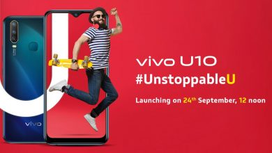 Photo of Vivo U10 India Launch Today: How to Watch Live Stream, Expected Price, Specifications