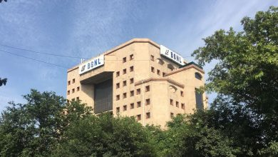 Photo of BSNL Revives 4 Percent Instant Discount Offer for Recharging Other People's Prepaid Accounts
