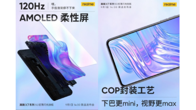 Photo of Realme X7 Pro vs Redmi K30 Ultra – Another MediaTek Dimensity 1000 plus based phone, but will we see it in the UK or EU?