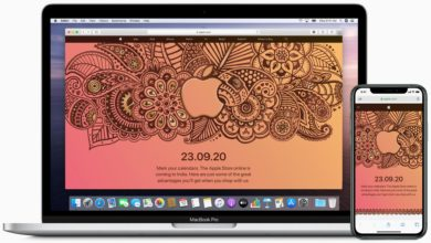 Photo of Apple Store online is finally launching in India on September 23