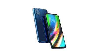 Photo of Moto G9 Plus launched in Brazil; brings Snapdragon 730G, 5000mAh battery